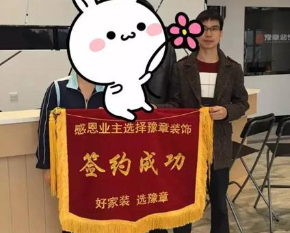 雍华庭黄姐,龙华云锦漆总,芦溪华通食堂,一品人家酒店