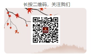 QQ截图20191117113450.png