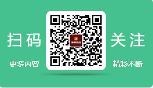 QQ截图20191105120902.png